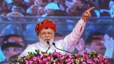 Pakistan on my mind, PM Modi mixes Indian city with Pakistan's Karachi