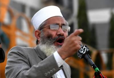 Peace in region, linked with Kashmir issue: Siraj ul Haq