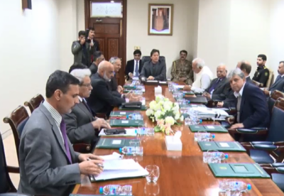 PM Imran Khan chairs high level meeting to review energy related projects