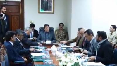 PM Imran Khan holds key meeting over reforms in posting of trade officers abroad