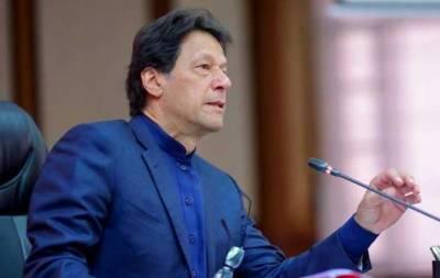 PM Imran Khan welcomes CJP Justice Asif Saeed Khosa statement
