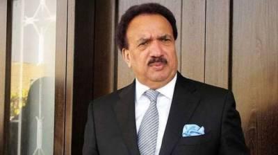 Rehman Malik lauds P. Chidambaram's statement
