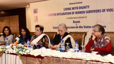 Govt working to protect women's right to inheritance, to be tabled in parliament soon: Mazari