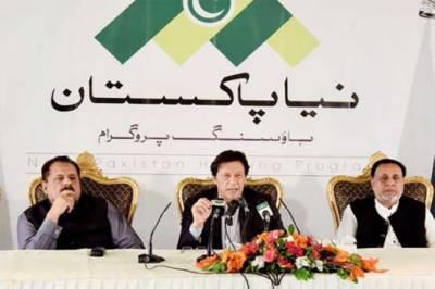 In a big development, PM Naya Pakistan Housing Programme attracts $2 billion international investment