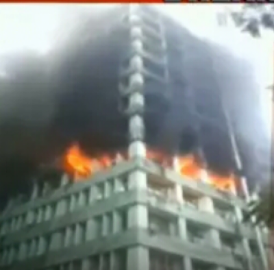 Indian Air Force Office building in New Delhi catches fire