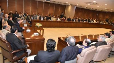 PM Imran Khan holds important PTI parliamentary meeting