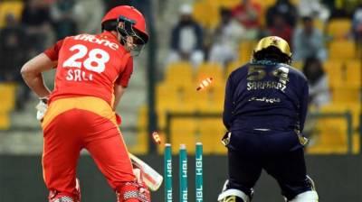 Quetta Gladiators defeat Islamabad United by 43 runs