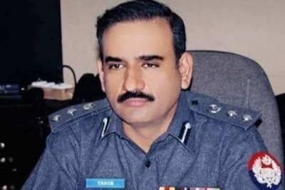 Rai Tahir reappointed as Additional IG CTD Punjab