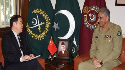 Top Chinese Envoy from Beijing holds important meeting with COAS General Bajwa