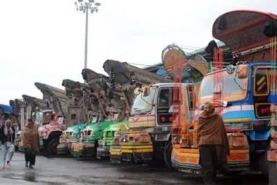 Trade activities across LoC between Pakistan India: New developments reported from AJK