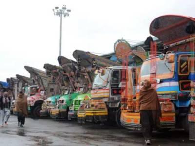 Trade activities across LoC on Muzaffarabad-Srinagar resumed