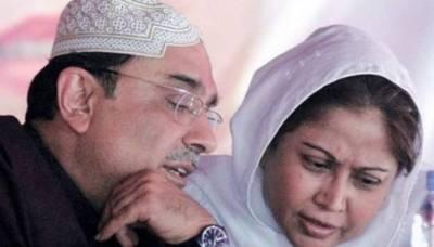 Fake Accounts case JIT sought microfilming record of 75 properties owned by Zardari, Faryal Talpur