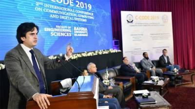 'Govt focusing on transforming conventional economy to knowledge based economy'