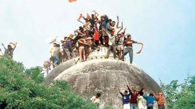 Indian Supreme Court announced Babri Masjid case verdict