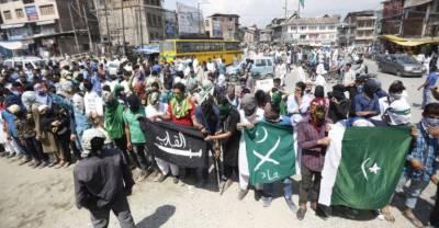 Massive demonstrations held across Occupied Kashmir against Indian authorities