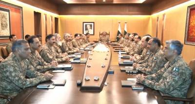 Military commanders express strong will, resolve and determination to defend the motherland