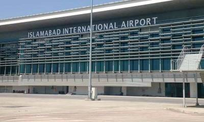 New name for the Islamabad International Airport, check out?