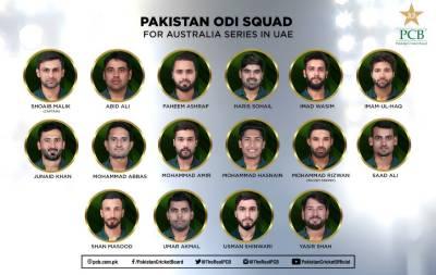 Pakistan ODI squad against Australia series announced, new captain and few big names missing