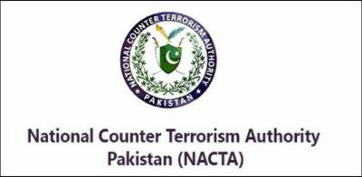 Pakistan's NACTA to collaborate with Britain against terrorism financing
