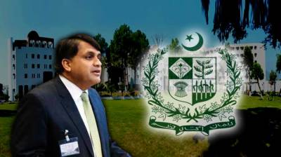 Pakistan's official response over Indian dossier on Pulwama Attack