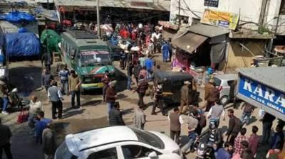 Several people injured in Jammu blast