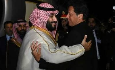 What message Saudi Crown Prince MBS sent to Pakistani PM Imran Khan?