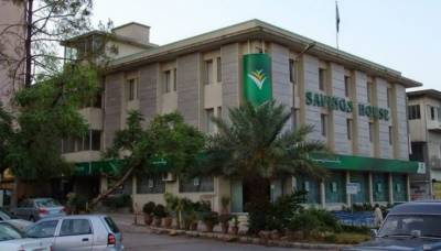 Pakistan National Savings register unprecedented rise of 126%
