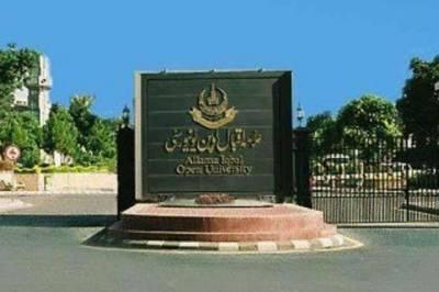 Allama Iqbal Open University introduces new initiatives for overseas Pakistanis