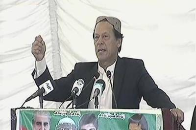 Biggest surprise in peaceful leadership, and most critical for World is Pakistan PM Imran Khan: US Media