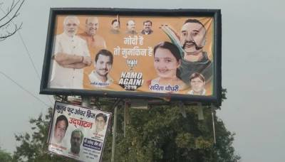 India's BJP under fire for using photos of Indian Pilot Abhinandan in elections posters