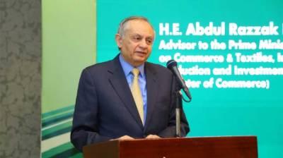 Pakistan's offer to Qatar