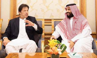 Pakistan stands with Saudi Arabia in its fight against terrorism
