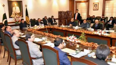 PM Imran Khan chairs meeting of Punjab Clean and Green Pakistan project in Lahore