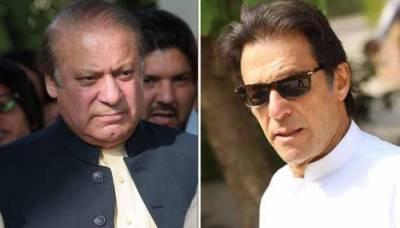 PM Imran Khan's good wish message for former PM Nawaz Sharif