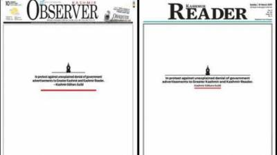 Several prominent newspapers in Occupied Kashmir publish blank front pages to protest against Indian ban