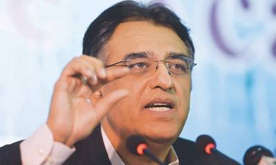 Asad Umer urges regulators to facilitate corporate sector for promotion of economy
