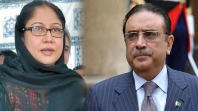 Court extends interim bail of Zardari, Faryal in money laundering case till next hearing