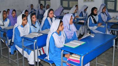 Govt spending over Rs4b on promotion of education in tribal districts