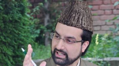 NIA summons APHC leaders for interrogation in connection with false cases