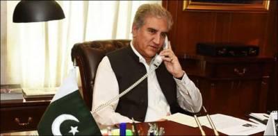 Pakistan FM Shah Mehmood Qureshi holds important telephone call with US NSA John Bolton