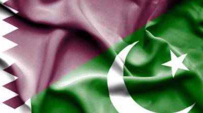 Pakistan government makes a big offer to Qatar