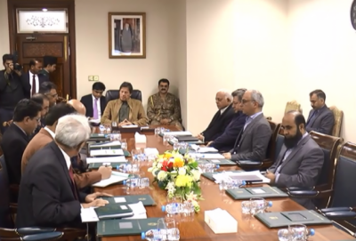 PM Imran Khan issues new directions over oil and gas sector explorations