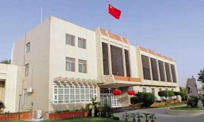 Security threat alert issued for Chinese citizens: sources