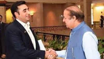 U Turn of the Century: Grandson of Bhutto reunion with Munh Bola Beta of Zia Ul Huq