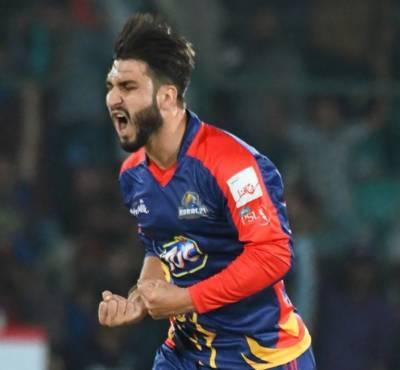 Usman Shinwari steals the show for Karachi Kings against Quetta Gladiators
