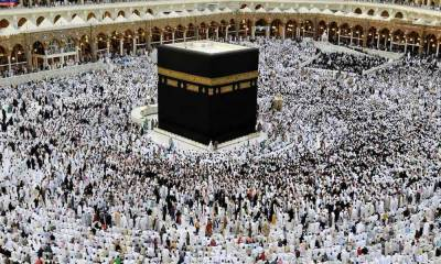 Balloting for Government Hajj Scheme will be held today