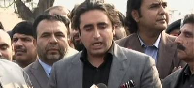 Bilawal Bhutto inquires after health of Nawaz Sharif in jail