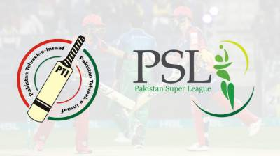 Entire PSL 2020 to be held inside Pakistan: Government sources