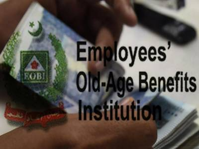 EOBI pension amount to be raised to Rs15,000