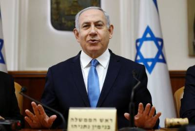 Israel was not a state of all its citizens, says PM Netanyahu in a reference to county's Muslim population